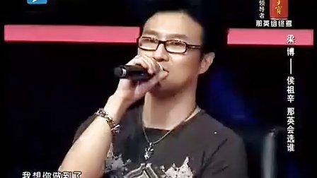 《中国好声音》梁博冠军之路全程回顾