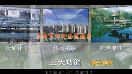 阜新市细河区宣传片--魅力细河