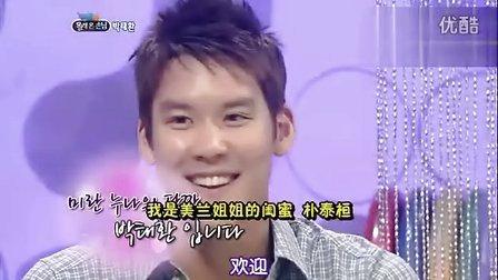 [TSKS][乘胜长驱][第127期]奥运特辑 朴泰桓[20120828][KO_CN]