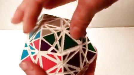 Radiolarian - Turning Icosahedron
