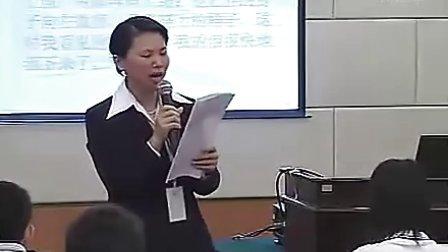 综合性学习第三讲综合性学习质量的评价及教师的作用 苏立康 (初中语文国家级远程培训教学)