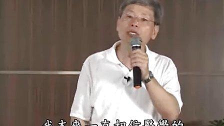 张钊汉6月吉林演讲12