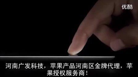 郑州苹果笔记本维修 苹果笔记本屏幕碎了换屏幕 苹果电脑装系统