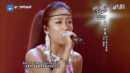 中国好声音20120921吉克隽逸《halo》
