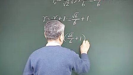 初中高中视频教材教程,高中数学学习资料,名师面对面,齐智华第2讲 空间几何体1.wmv