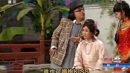 """20120318荒唐镜PK陈梦吉第三集""""屡败屡战"""""""