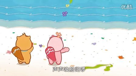 【www.16floor.com.cn】贝瓦儿歌-第15集