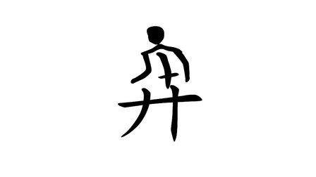 儿童故事大全 儿童故事在线听 闽南语童谣系列之摇篮曲