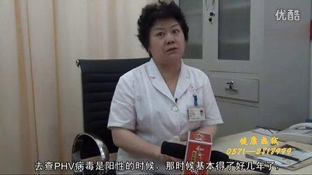 预防得了宫颈炎需要注意哪些事项?轻度宫颈炎可以同房过性生活吗R杭州红房子