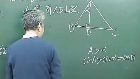 初中高中视频教材教程,高中数学学习资料,名师面对面,齐智华第5讲 正弦型函数1.wmv