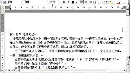 计算型选择查询[www.zhcd.com.cn]交叉查询J30