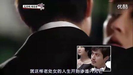 2011年SBS演技大赏下部.flv