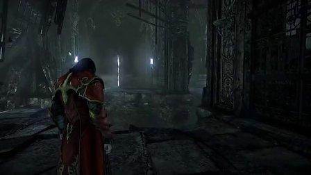 【舍长制造】恶魔城:暗影之王2 试玩版的试玩