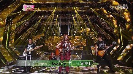 [消音] 120826 J-Min With JungMo(TRAX) - Stand Up