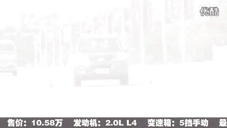 2011款 长城汽车哈弗H6 2.0L 两驱精英型性能测试