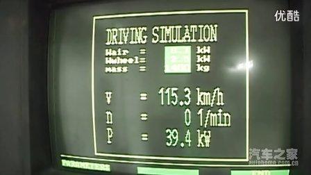 2011款一汽-大众捷达1.6尊贵型功率测试