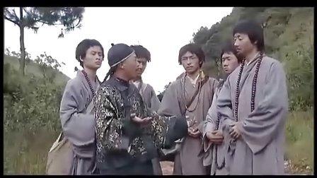 百年虚云06