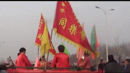 2014任丘市第十届大鼓花会艺术节(任丘大鼓会)