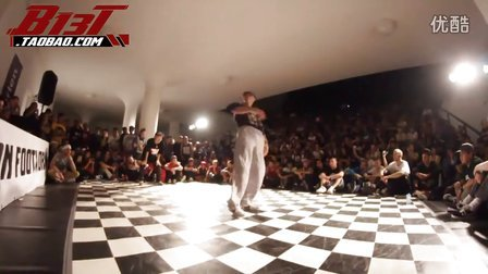 IBE 2012 - Focus on Footwork Battle - Final