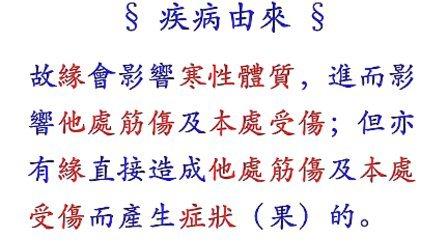 张钊汉6月吉林演讲5