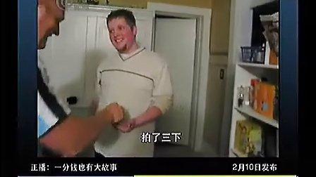 精彩短片 159www.nianlun.com.cn