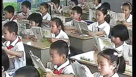 二年级爱迪生救妈妈小学语文二年级优质课优秀课堂教学实录