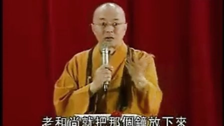 海涛法师讲故事08(人与蛇的仇怨)