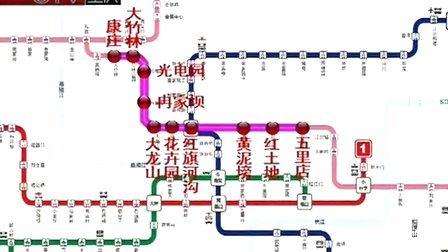 重庆轨道交通6号线 120929 早新闻