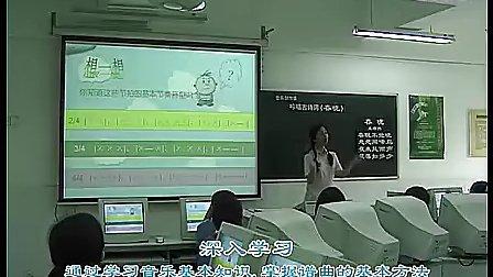 老师必看《吟唱古诗词春晓》涂柏小学五年級音樂优质课展示