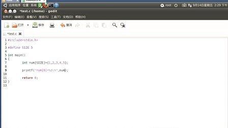 西嵌-C语言编程入门教程-数组_1