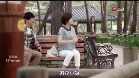 [2012韩剧][人生逆转]20[韩语中字](大结局)