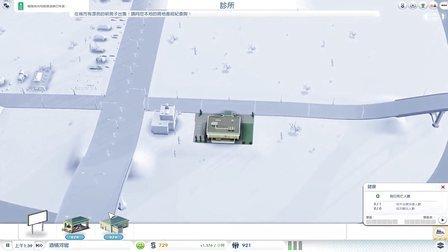 【淡定俱乐部】模拟城市5:未来住宅城市 (第一期)