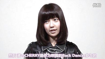 【元気ぱるる字幕组】東京ドームLIVE DVDについて 島崎遥香