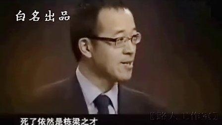 插播一则-广告-(【俞敏洪励志演讲完美版】_转载)