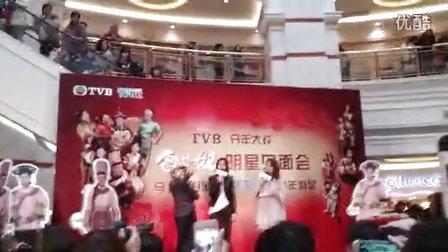 王祖蓝胡定欣食为奴上海粉丝见面会