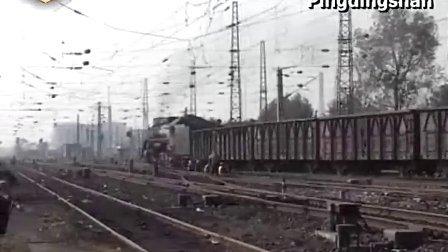 02-摘录——蒸汽机车在平顶山