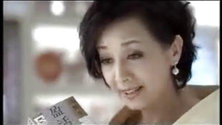 2010-04-22 - 維特健靈產品系列電視廣告 (Uncle Billy)