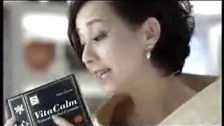 2010-04-22 - 維特健靈產品系列電視廣告 (阿姨)