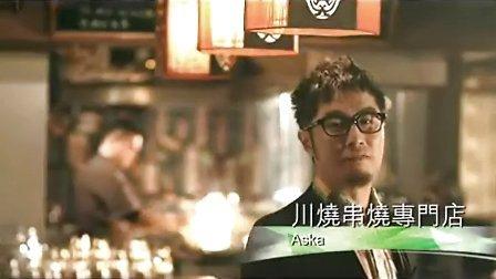 2011-01-02 - 珮夫人草本清熱潤電視廣告