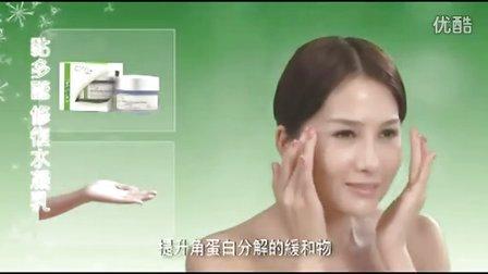 2011-05-29 @ 全功能專業護膚品牌《CYM》 - 產品宣傳片