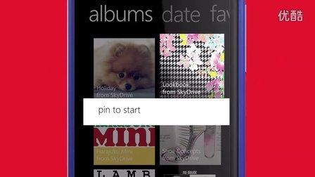 Meet Gwen. See her pin SkyDrive on her Windows Phone.