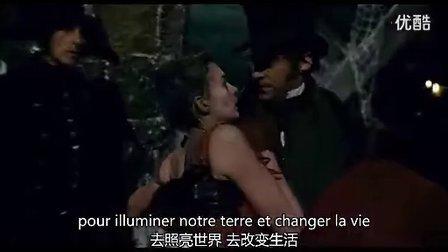 法语版《悲惨世界》主题曲《人民之声》