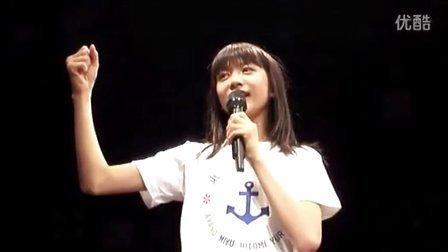 Live42「夏の思い出」YMD MC2 夏を振り返り