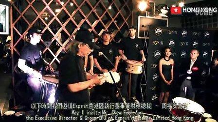 2010-11-13 - 國際品牌全球慈善活動Esprit Big Bang中國區 - 香港及北京