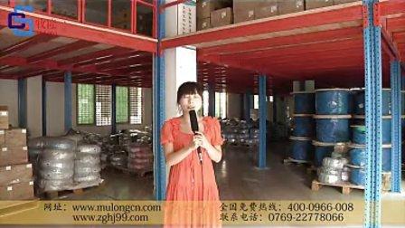 仓库二层阁楼仓储货架如何搭建?