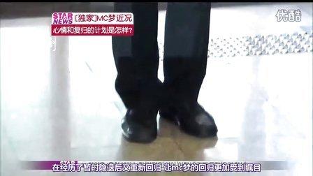 【韩语中字】121113 Y-STAR 每日星闻 MC梦近况