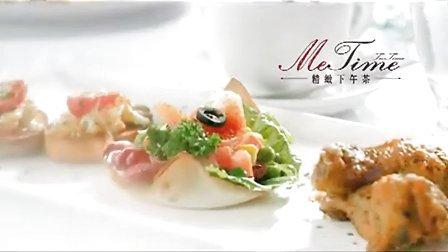 2013-06-06 @ 必勝客 Pizza Hut - 《精緻下午茶》電視廣告