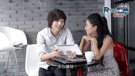 2011-09-30 @ Ringhk電視 - 潮玩教室之《Samsung GALAXY Tab 10.1》 - 第一集