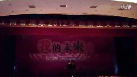 江苏财经学院工管系2012年迎新晚会 男生舞蹈雷人版
