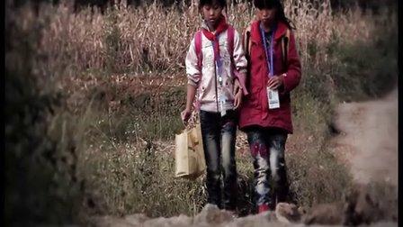 贫困山区留守的儿童